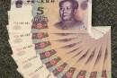 1999年五元纸币值多少钱  1999年5元纸币投资价值