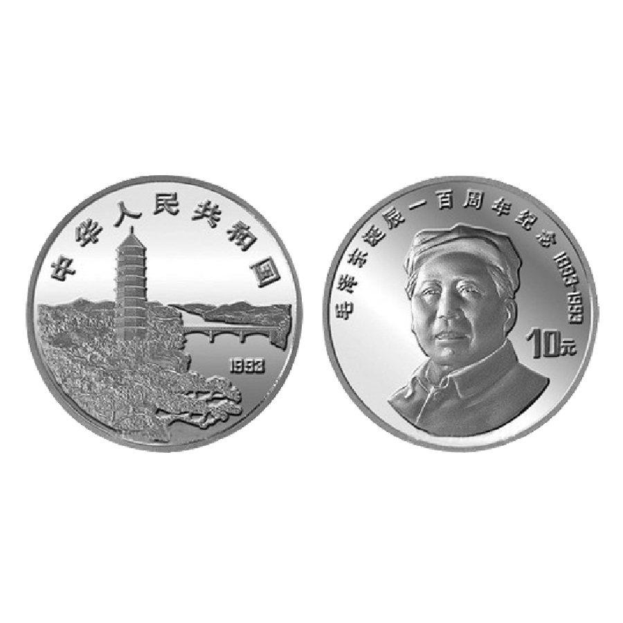 收藏金银币有什么小窍门    如何避免收藏到假金银币