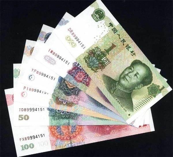 新版人民币什么时候发行?新版人民币与1999版人民币有哪些不同?
