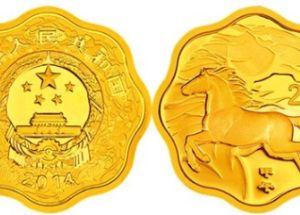 马年生肖金银币应该如何选择?马年生肖金银币收藏吗?