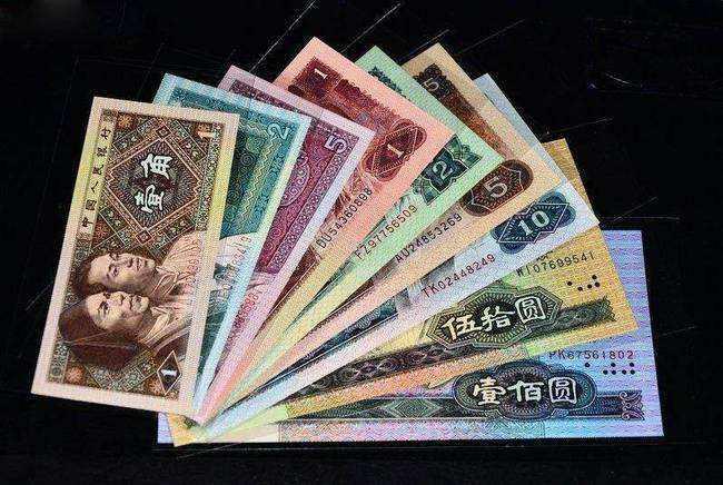 上海长期高价回收旧版纸币 上海面向全国上门大量回收旧版纸币
