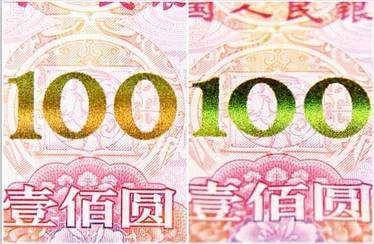 2015新版人民币什么时候发行?新版人民币的信息都告诉你!