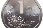 硬币应该怎么收藏?收藏硬币需要注意什么?
