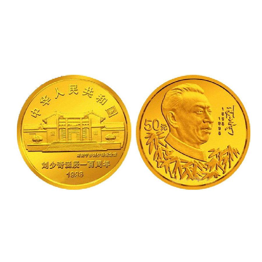 如何选择投资金银币     收藏投资金银币的方法技巧