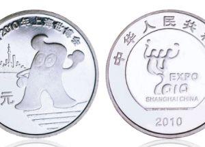 世博会纪念币发行量多少?升值空间大不大?