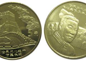 流通纪念币都有哪些价值,应该如何收藏投资?