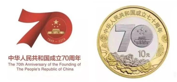 70周年双色铜合金纪念币不这样做,就不值钱了!