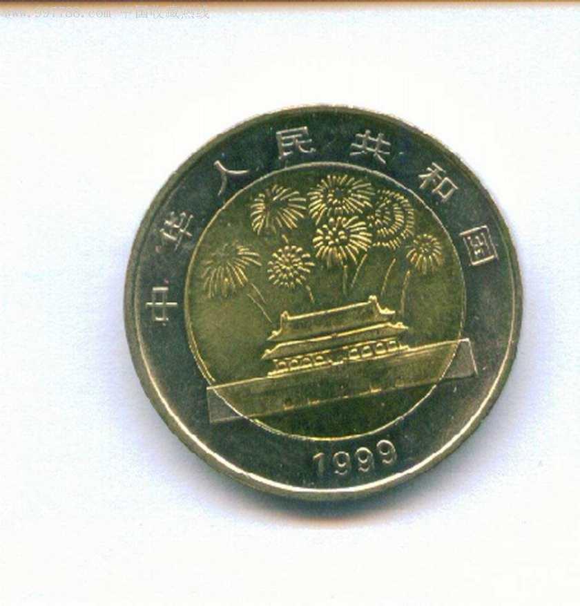 建国50周年纪念币价格及市场行情分析