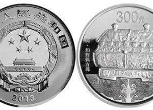 青铜器金银币都有哪些特点?适合投资吗?