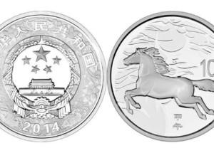 马年纪念币升值空间大,投资机会多