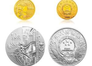 南京上门高价回收纪念币 全国各地专业上门大量回收纪念币