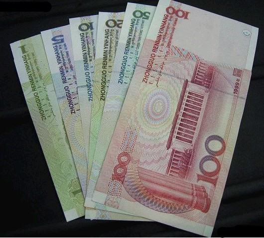 钞票是如何制作的   制作钞票的流程