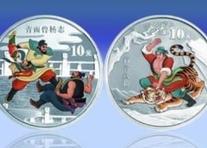 《水浒传》二组1盎司银币都有几枚?水浒传1盎司银币收藏价值怎么样?