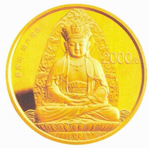 普陀山金币值得收藏吗    普陀山金银币市场行情分析