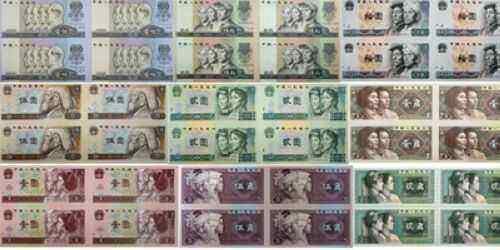 第四套人民币大全套价格高不高   大四连收藏价值分析