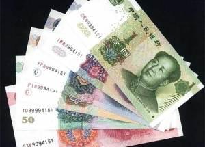 你听说过第五套人民币无色荧光纤维吗?其作用全在这里了!