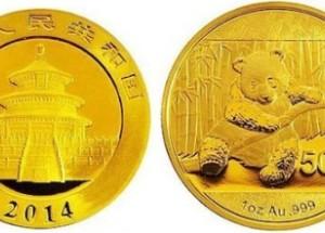 2014年熊猫金币价格多少钱?投资2014年熊猫金币需要注意什么?