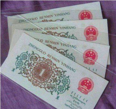 背綠一角和棗紅一角價格行情分析  第三套人民幣壹角哪張更值得收藏?