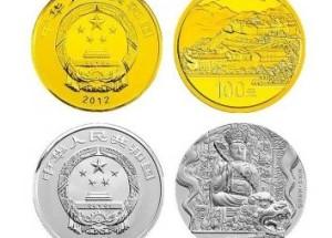 遇到这五种金银币,千万别想着投资收藏!
