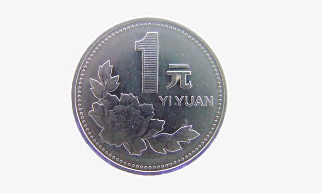1元硬币回收价格表   哪一些1元硬币比较值得收藏