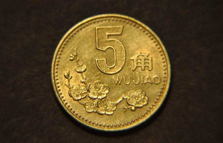 梅花五角硬币价格表    5角梅花硬币值得收藏吗