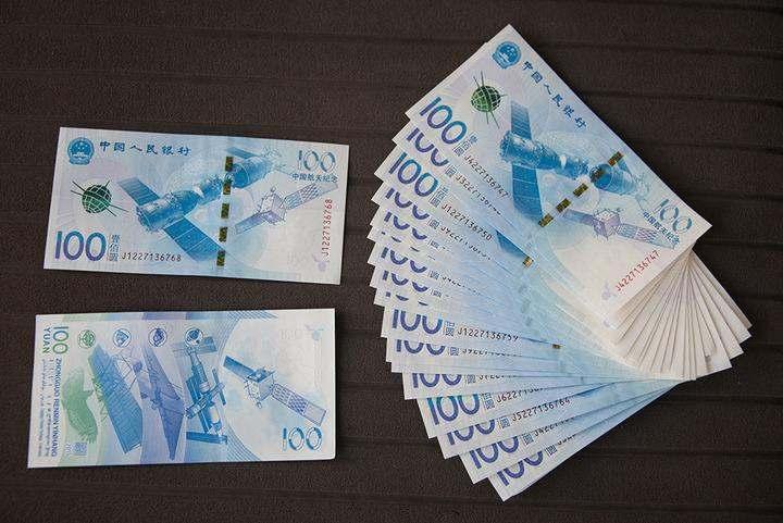 2015年中国航天纪念钞预约时需要注意什么?这几点千万要牢记!