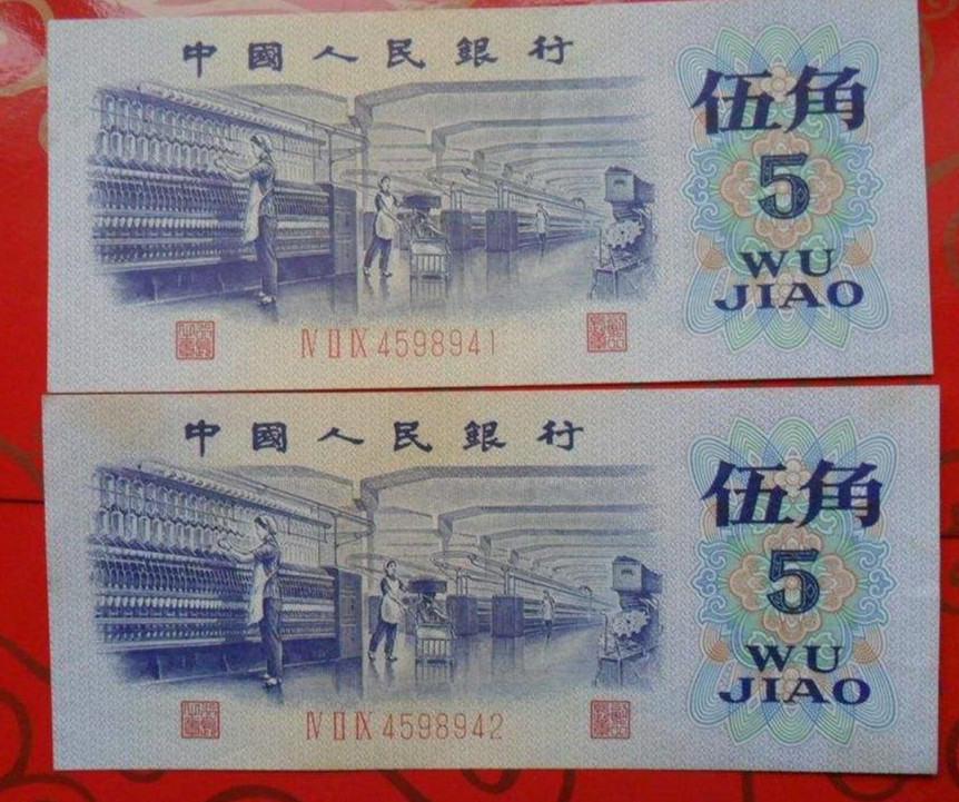 1972年5角人民币值多少钱  1972年5角人民币升值空间如何