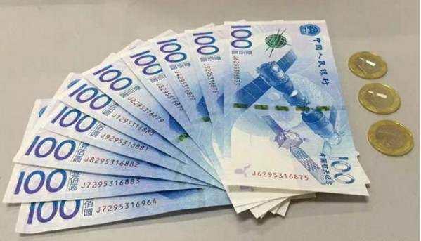 如何预约兑换中国航天纪念钞?中国航天纪念钞预约指南看这里!