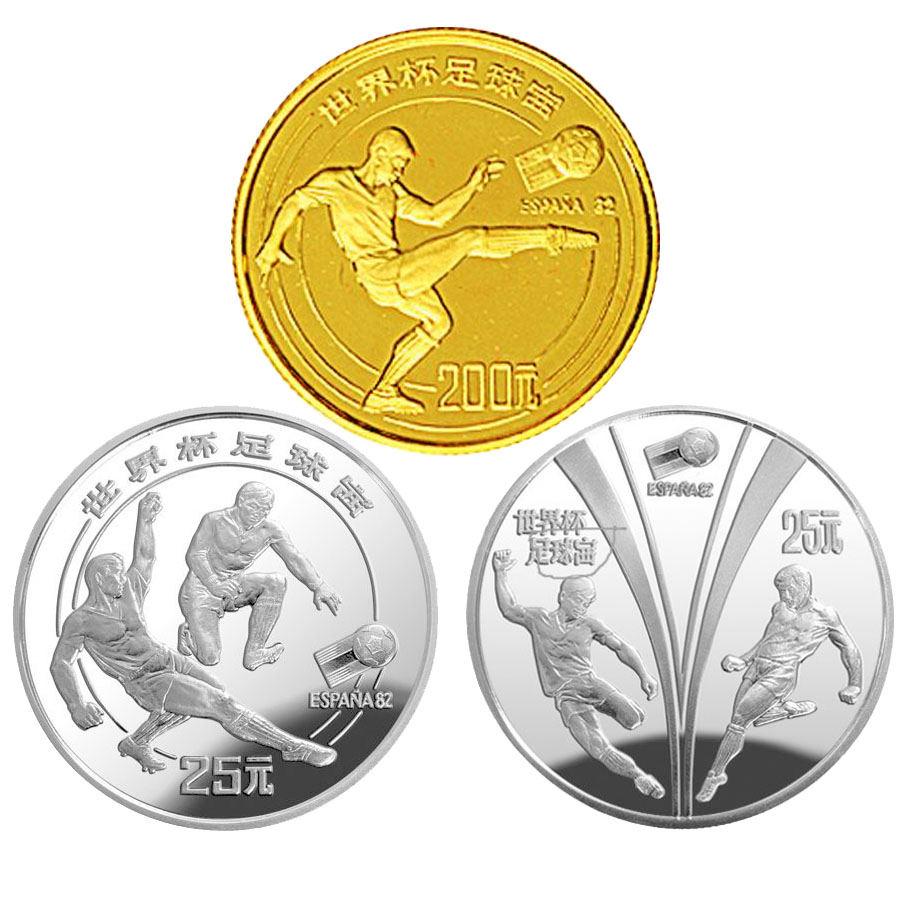 金银币收购投资需要注意什么    选购金银币注意事项