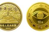 怎样的金银币才有收藏价值?拥有这几个优势就够了