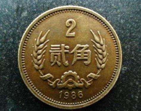 2角硬币最新价格   2角硬币收藏价值