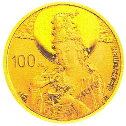 普陀山金银币值得收藏吗  普陀山金银币收藏投资建议