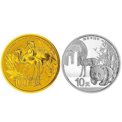 金银币纪念币如何分类   金银纪念币分类技巧