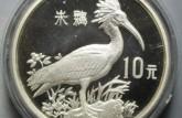 珍稀野生动物朱鹮银币发行背后的故事,朱鹮银币价值分析