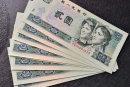 1990年两元人民币值多少钱  1990年两元人民币图片