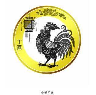 2017年纪念币预约入口介绍 2017年纪念币宁波预约应该怎么做?