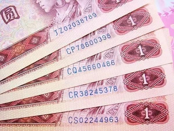 收藏人民币中的补号有没有收藏价值     收藏补号纸币建议