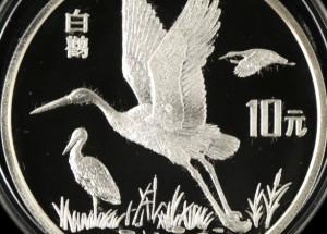 珍稀动物纪念币发行意义及收藏价值浅析