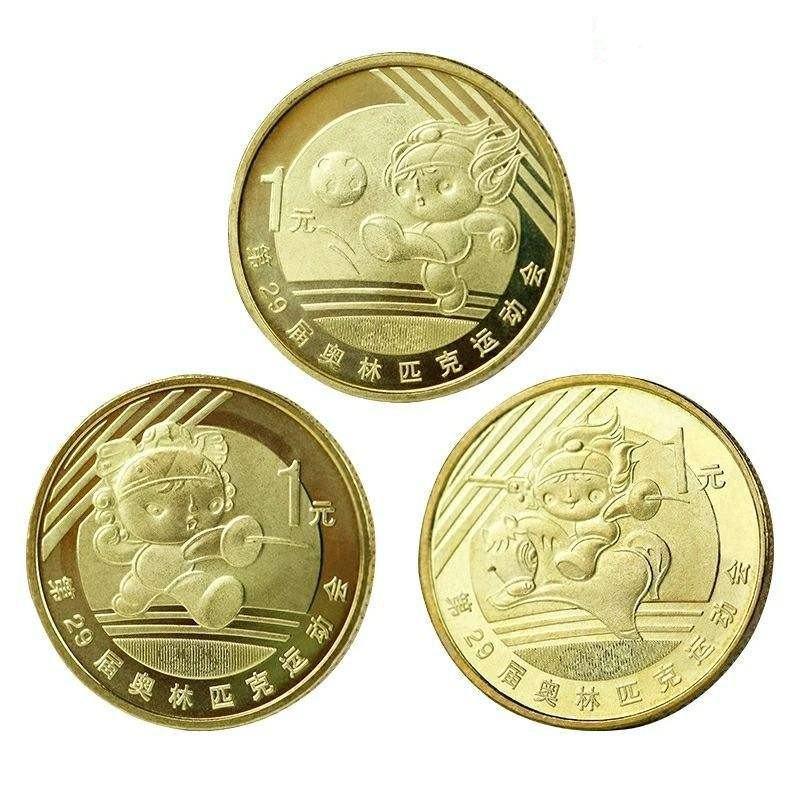 2022北京冬季奥运纪念币即将发行!奥运纪念币价格行情抢先了解!