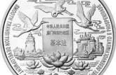 澳门回归第二组金银纪念币发行历史重大,制作工艺高价值大