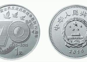 流通纪念币为什么在收藏市场这么受欢迎?都有哪些原因?