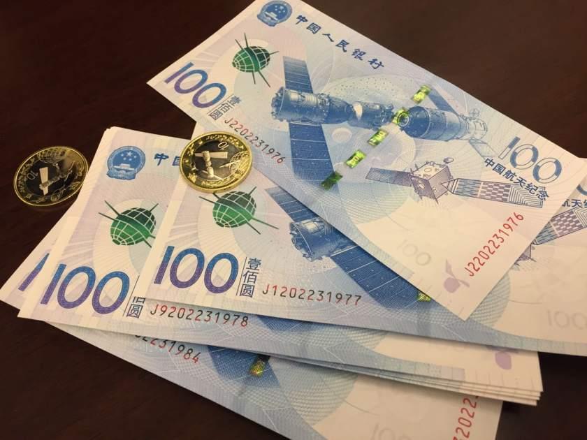 100元航空纪念钞价格   航天钞现在的市场行情分析