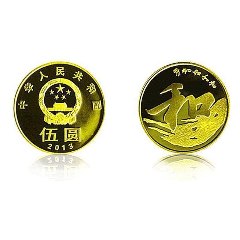 和年纪念币最新价格是多少  升值空间分析