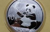 2017年熊猫金银币回收价格是多少?熊猫金银币市场价值分析