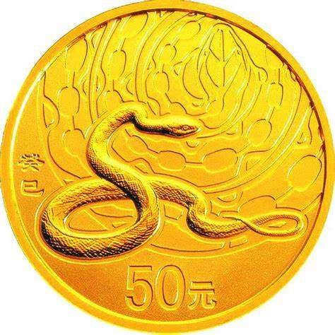 蛇年金銀幣價格是多少   蛇年金銀幣收藏價值