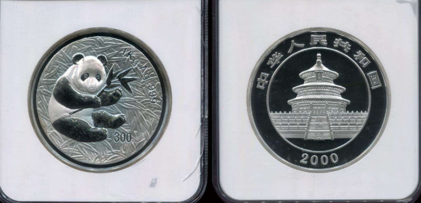 熊猫金银币收藏介绍 2000年熊猫金银币价格多少钱?
