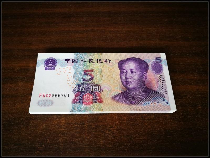 2005年五元纸币价格是多少   第五套人民币五元收藏行情分析