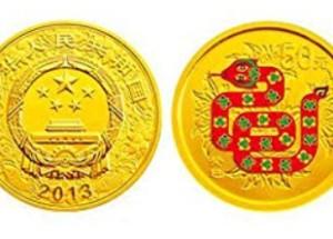 2013年蛇年彩色金银币收藏价值高,市场价格上涨快