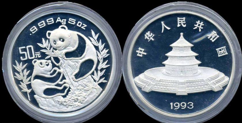 1993年熊猫金银币多少钱?1993年熊猫金银币价格查询
