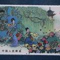 牡丹亭小型张邮票真伪辨别   牡丹亭小型张邮票价值